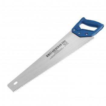 Ножовка по дереву ижсталь, серия люкс, 500 мм, шаг 6.5 мм, толщина 1 мм, г