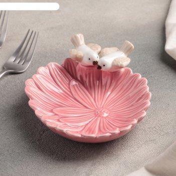 Блюдо 16x13,5 см голубки на цветке, цвет розовый