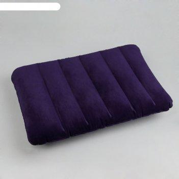 Подушка дорожная надувная, 46х30см, цвет синий