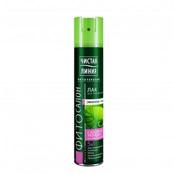 Лак для укладки волос чистая линия фитосалон «увлажнение + укладка», 200 м