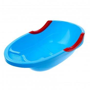 Ванночка детская малышок, цвет синий