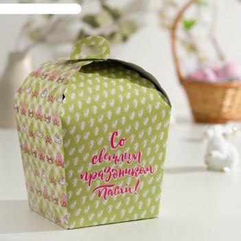 Пасхальная коробочка со светлым празником пасхи!, кролики, 15 х 15 х 18 см