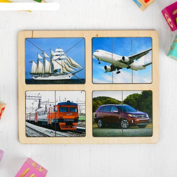Разрезные картинки транспорт