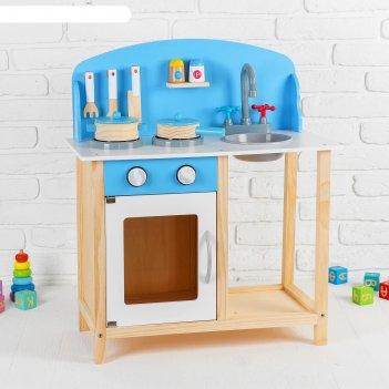 Игровой набор «кухонька» 30x62,5x13 см