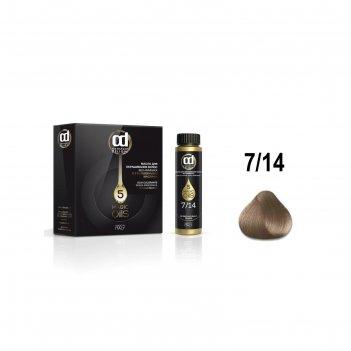 Масло для окрашивания волос constant delight magic 5 oils 7/14 русый сандр