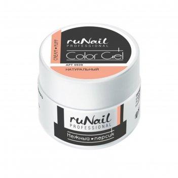 Цветной уф-гель для ногтей runail, цвет нежный персик, cream puff, 7,5 г