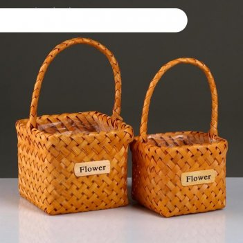 Набор корзин плетеных, секвойя, 18х18х15/29,5 см, 15х15х12/27,5 см, 2 шт.,