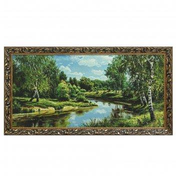 Гобеленовая картина берёзки у речки 45*85 см