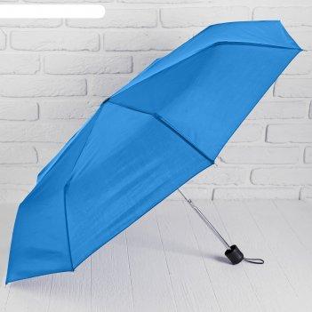 Зонт механический, ветроустойчивый, цвет синий