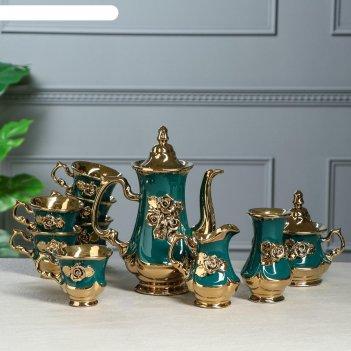 Кофейный сервиз королевский, цвет изумруюный, 10 предметов: чайник 1,15 л,