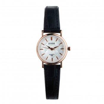 Часы наручные женские алецио, d=2.5 см, чёрный ремешок
