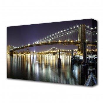 Картина на холсте бруклинский мост