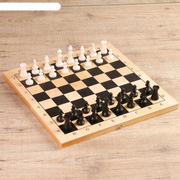 Настольная игра 3 в 1 арнамент: шахматы, шашки, нарды (доска дерево 40х40