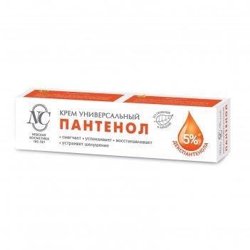 Крем универсальный невская косметика пантенол, 40 мл