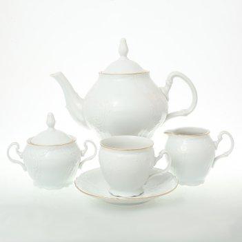 Чайный сервиз на 6 персон bernadotte белый узор 17 предметов