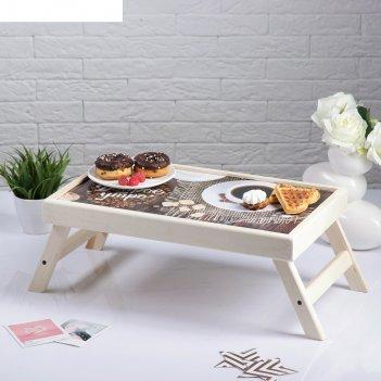 Столик для завтрака доброе утро кофе