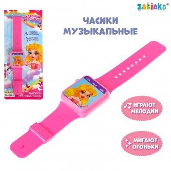 Часы музыкальные «чудесная принцесса», цвет розовый, звук, свет