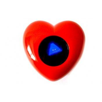 44134 magic 8 ball heart - шар для принятия решений сердце