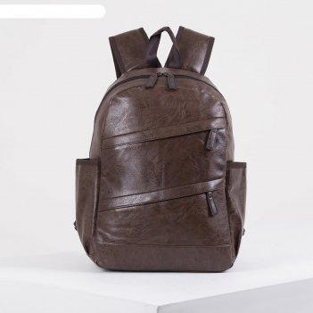 Рюкзак молод l-8691, 32*13*40, отд на молнии, 4 н/кармана, коричневый