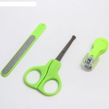 Детский маникюрный набор, 3 предмета: ножницы, пилка, книпсер, от 0 мес.,