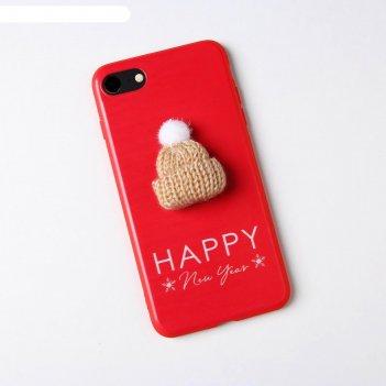 Чехол для телефона iphone 7,8 «снежная сказка», с дополнительным элементом