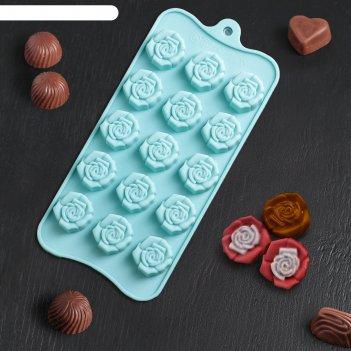 Форма для льда и шоколада «розочки», 15 ячеек