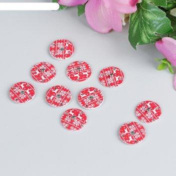 Кнопки пришивные «олени», d = 18 мм, 5 шт, цвет красный