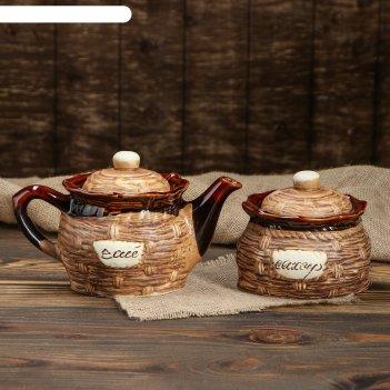 Чайная пара плетенка чайник+сахарница, 0,7 л/0,6 л