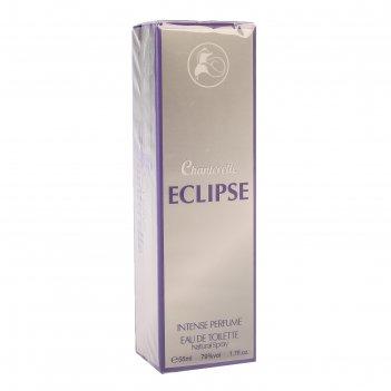 Туалетная вода chanterelle eclipse, женская, 55 мл
