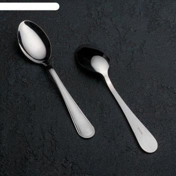 Ложка чайная «рапсодия», h=14,5 см, толщина 1,5 мм