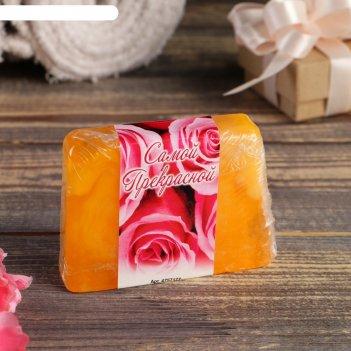 Косметическое мыло самой прекрасной аромат марокканский апельсин, добропар