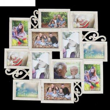 Фоторамка пластик на 12 фото 9х13, 10х15 см коллаж воспоминаний бежевая 51