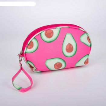 Косметичка-сумочка, отдел на молнии, с ручкой, цвет розовый, «авокадо»