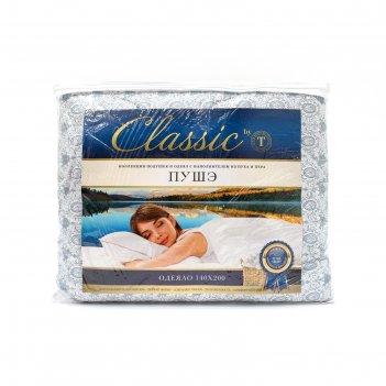 Одеяло пушэ, размер 175х200 см