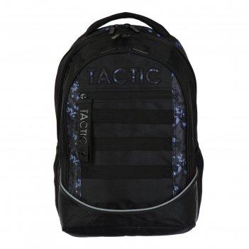 Рюкзак школьный hatber sreet 42 х 30 х 20, для мальчика, тactic, чёрный