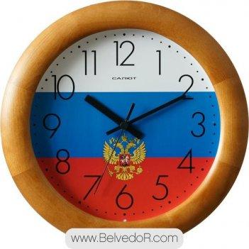 Настенные часы салют дс - бб27 - 185