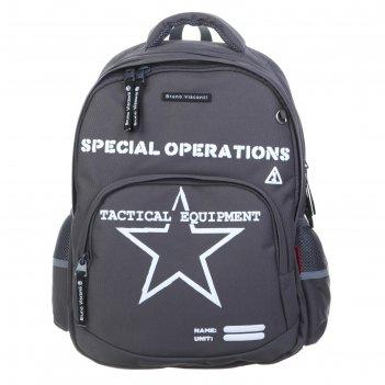 Рюкзак школьный эргоном.спинка bruno visconti 12-002 40*30*16 мал милитари