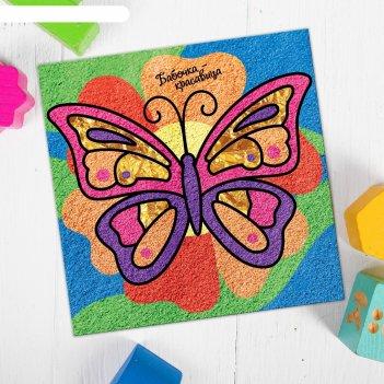 Фреска с блестками и фольгой бабочка + 9 цветов песка по 4 гр, блестки 2 г