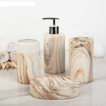 Набор аксессуаров для ванной комнаты, 4 предмета камень