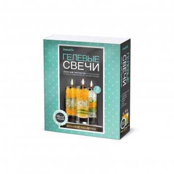 Гелевые свечи josephin «набор №5»