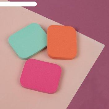 Спонж цветной, скругленный прямоугольник, 3 шт, цвета микс