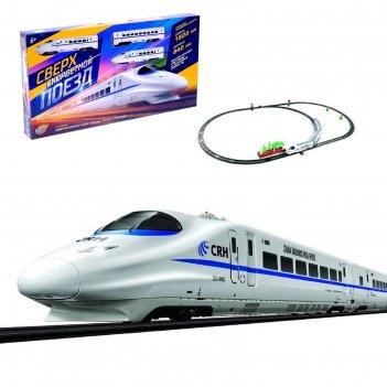 Железная дорога высокоскоростной локомотив, длина пути 163 см, световые и