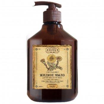 Мыло для интимной гигиены бабушкина аптека рецепт №25 смягчающее, 400 мл