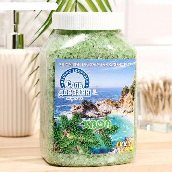 Соль для ванн хвоя 1,7 кг банка