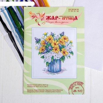 Набор для вышивания мелодия аромата 19*17 м-502