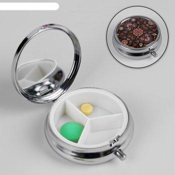 Таблетница «узор», с зеркальной поверхностью, 3 секции, цвет серебряный/чё
