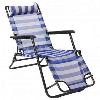 Кресло-шезлонг туристическое с подголовником 153х60х30 см, цвет: бело-голу