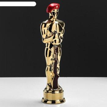 Оскар военный 31,5 см