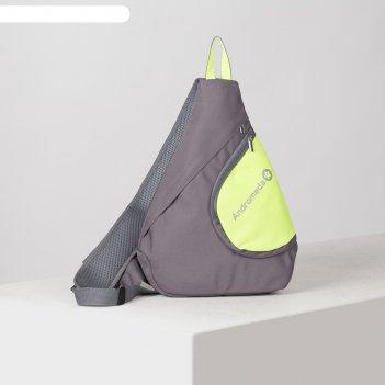 Рюкзак  309, 32*7*42, отд на молнии, н/карман, серый/салатовый