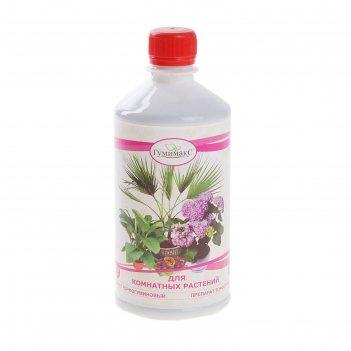 Удобрение для комнатных растений 0,5 л гумимакс